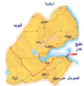 جمهورية جيبوتي